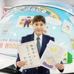 神奈川県警が来庁小学生に特殊詐欺防止カルタで啓発