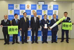 広島県警が県トラック協会から横断旗500本の贈呈受ける