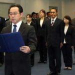 栃木県警で人身安全少年課が発足