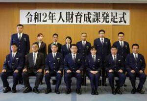 宮崎県警で人財育成課と術科指導室を新設