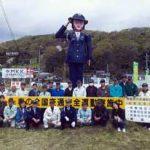 埼玉県寄居署が女性警察官の交通安全啓発ドールを設置