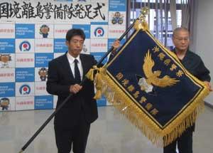 沖縄県警で国境離島警備隊が発足