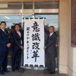 愛知県江南署で自転車の施錠呼び掛ける日よけ幕・のぼり旗を製作
