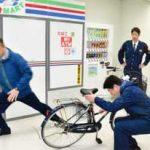 兵庫県警に常設の「スキルアップセンター」が開所