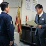 福岡県警鉄警隊がJR西日本から感謝状受ける