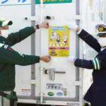 愛知県天白署がヤマト運輸を「地域交通安全見守り隊」に委嘱