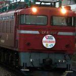 福岡県警鉄警隊が鉄道事業者と協力して列車に飲酒運転防止のヘッドマーク