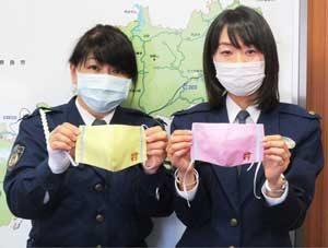 奈良県天理署が免許自主返納者に署員の手作りマスク贈る