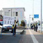栃木県宇都宮東署が毎朝国道に向けて安全運転の啓発活動