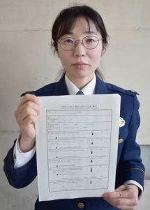 長野県警が11言語のコロナチェックリストを制作