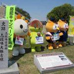 愛知県守山署でマスコットによる防犯動画を配信
