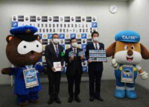 滋賀県警が自動車整備振興会から防犯・交通安全カードの贈呈受ける
