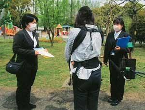 岐阜県警が虐待事案防止へ公園で声掛け活動