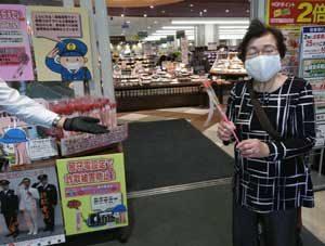 滋賀県警がカーネーションに詐欺被害防止のメッセージ