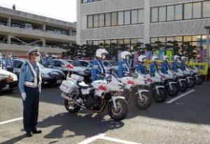 死亡事故多発を受け愛知県蒲郡署で緊急出発式