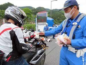 埼玉県警が二輪車事故防止対策を強化