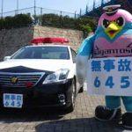 佐賀県鳥栖署がSNSで地元プロサッカーチーム「サガン鳥栖」と連携した交通安全広報を実施