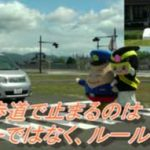 福島県警が交通安全啓発用動画を公開