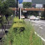 岐阜県中津川署が可搬式速度違反自動取締装置で初めて速度取締り
