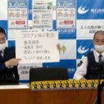 広島県福山北署がケーブルテレビで特殊詐欺の防犯指導