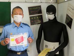 愛知県常滑署がマネキン詐欺犯人をロビーに設置