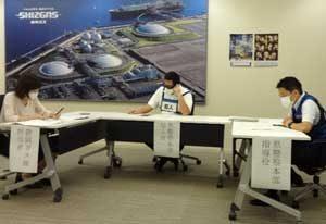 静岡県警で静岡ガス社員家族を対象にサギ電話の対応訓練