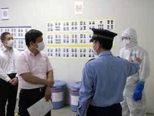 京都府警でコロナ対策専用留置センターを植田本部長が視察