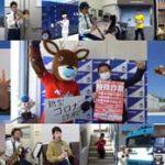 広島県警音楽隊が演奏動画をYouTubeで配信