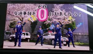 京都府西京署のカラーガード隊がダンスを披露する動画が好評