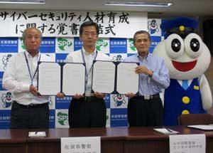 佐賀県警がサイバーセキュリティ人材育成で専門学校と協定締結