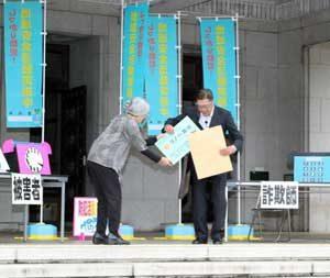 愛知県警がキャンペーンで詐欺被害防止啓発を実施