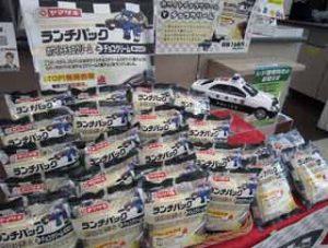 愛知県警と山崎製パンが「ランチパック」で特殊詐欺被害防止を呼び掛け