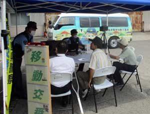 鹿児島県警が小学生の社会科学習教室に移動交番を開設