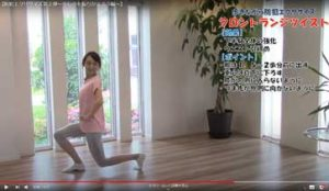 神奈川県警が「防犯エクササイズ」動画を配信
