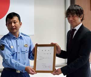 福岡県若松署の第1回「安全・安心サポーター」を元サッカー日本代表に委嘱