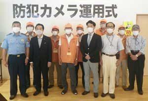 愛知県津島署で防犯カメラの運用式を実施