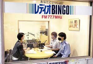 広島県福山北署員が「女性の活躍と地域への関わり」テーマのラジオ番組出演