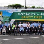 群馬県長野原署で夏の県民交通安全運動出動式
