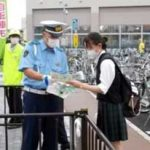 山形県警が自転車保険の義務化について県下一斉の啓発活動
