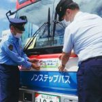 広島県三原署が「カープ坊や」のイラスト使用の啓発ステッカーを作製