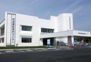 徳島県警が2カ所の運転免許センターを新設