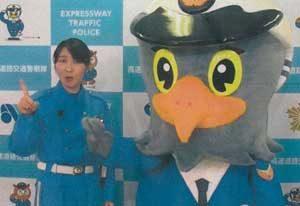 愛知県警高速隊は交通安全広報動画作る