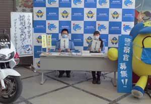 徳島県小松島署の玄関ホールに手作りの採用案内ブースが開設