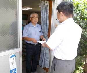 佐賀県唐津署が密航監視協力員に委嘱状を交付