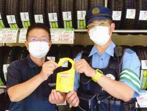 兵庫県丹波署では侵入盗被害防止の啓発用ドアノブポップを製作