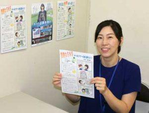 福岡県宗像署は4コマ漫画掲載の啓発チラシを製作