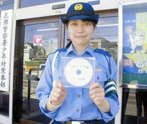 広島県三原署は「けんちゃんと学ぼう!自転車マナーアップ講座」のDVDを制作