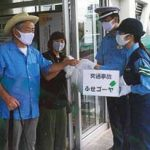 福岡県柳川署で若手対象の無線通信競技会