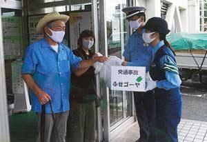 神奈川県多摩署が来庁者にゴーヤ配って交通安全を啓発