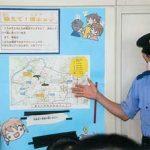 愛知県稲沢署で安全マップ使ったミニ防犯教室
